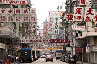 HONG KONG : Pearl of The Oriental